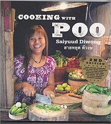 "A cookbook by Khun Poo entitled ""Cooking with Poo"""